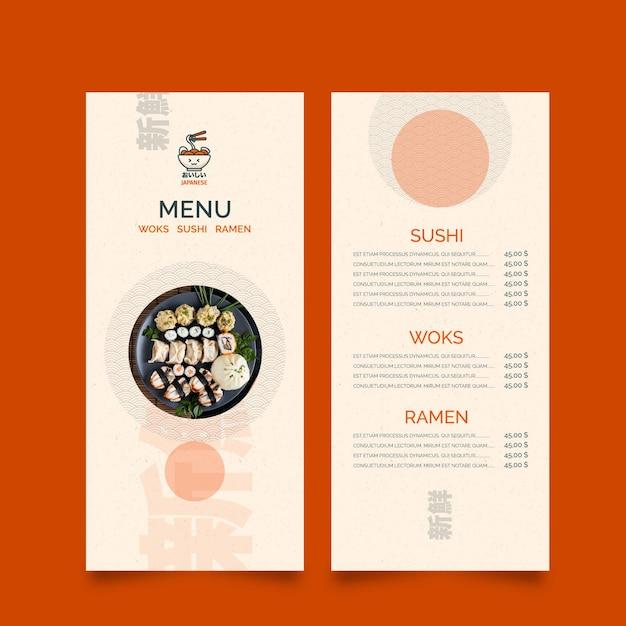 Шаблон меню японского ресторана Бесплатные векторы
