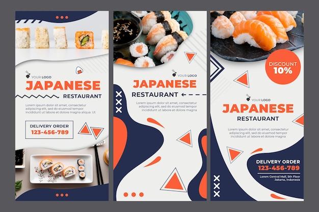 Шаблон историй о японском ресторане в социальных сетях Бесплатные векторы