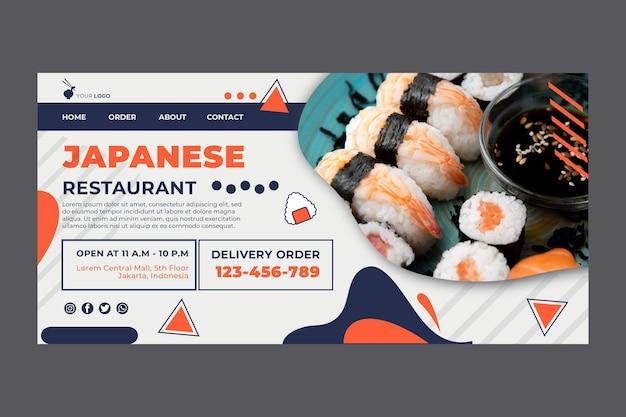 Целевая страница суши японского ресторана Бесплатные векторы