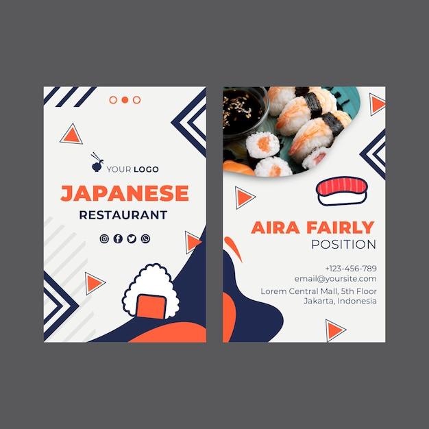 日本食レストラン寿司縦名刺 Premiumベクター