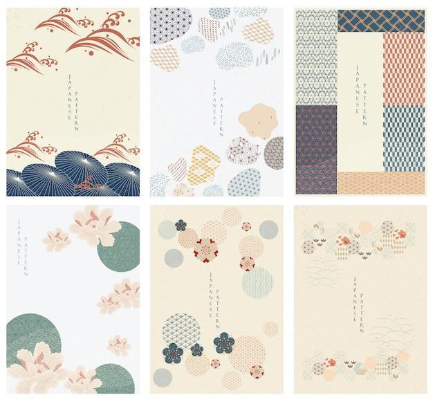 일본어 템플릿. 기하학적 배경. 우산 및 추상 요소. 중국 스타일의 종이 벽지. 천연 고급 질감 프리미엄 벡터
