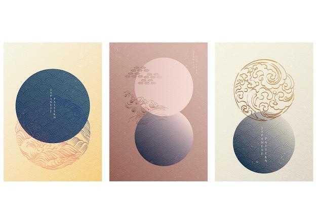 Японский шаблон с геометрическим рисунком. фон круга с элементами волны ничьей руки в винтажном стиле. Premium векторы