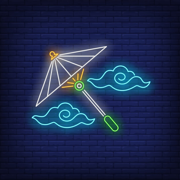 Japanese umbrella with clouds neon sign Free Vector