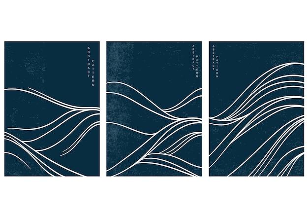 Японская волна с вектором фона абстрактного искусства. поверхность воды и элементы океана в винтажном стиле. Premium векторы