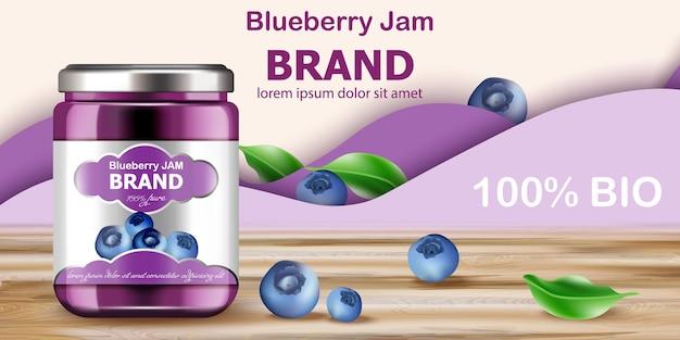 ブルーベリーと紫色の波に囲まれたbioジャムで満たされた瓶。テキストの場所。リアル Premiumベクター