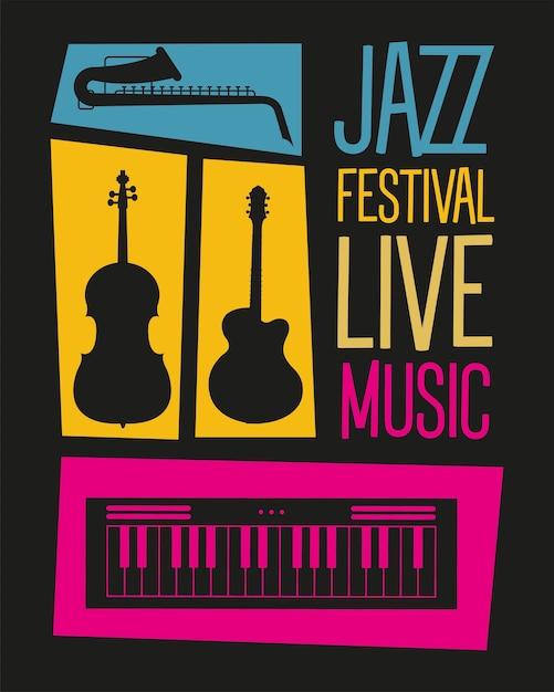 악기와 레터링 벡터 일러스트 디자인 재즈 축제 포스터 프리미엄 벡터