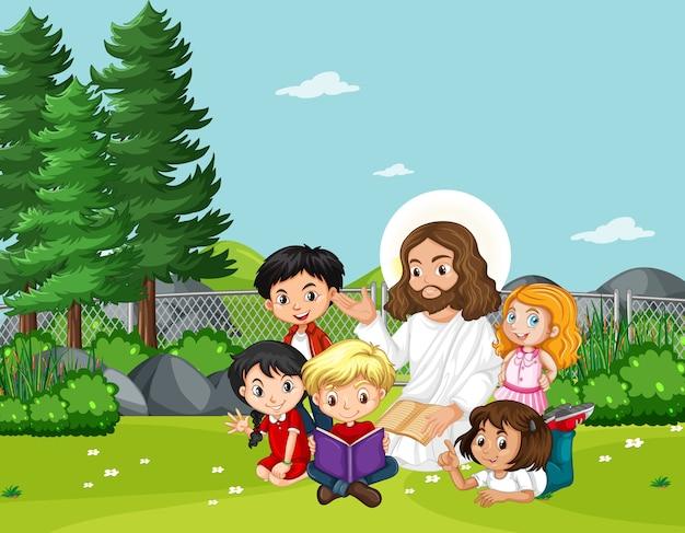 公園で子供たちとイエス 無料ベクター
