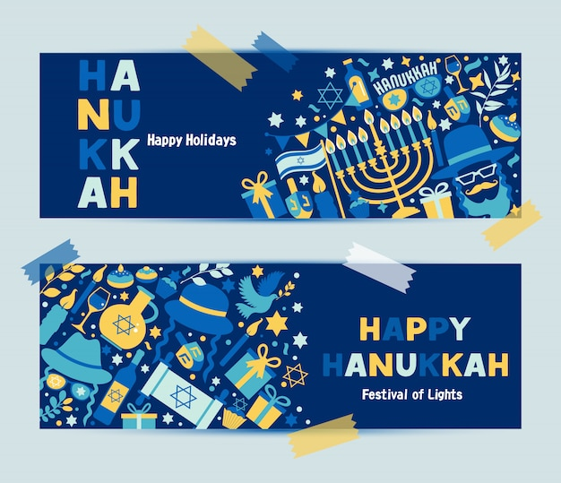 Jewish holiday hanukkah banner dark blue set and invitation traditional chanukah symbols. Premium Vector