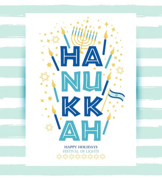 Jewish holiday hanukkah greeting card and invitation traditional chanukah symbols Premium Vector