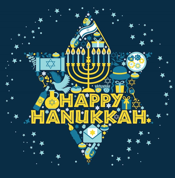Jewish holiday hanukkah greeting card traditional chanukah symbols david star Premium Vector