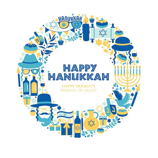 Jewish holiday hanukkah greeting card traditional chanukah symbols Premium Vector