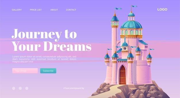 Путешествие на целевую страницу мультфильма своей мечты с розовым волшебным замком, принцессой или сказочным дворцом с башенками и часами на вершине горы Бесплатные векторы