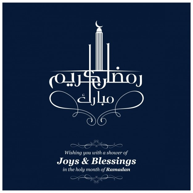 Joys Blessings