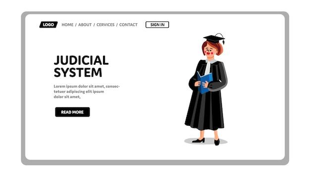 司法制度政府機関 Premiumベクター