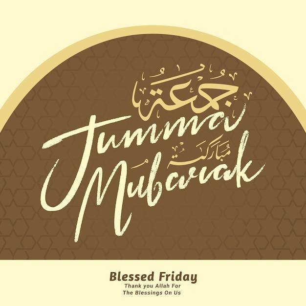 Jumma Mubarak Hand Lettering With Arabic Calligraphy Premium Vector