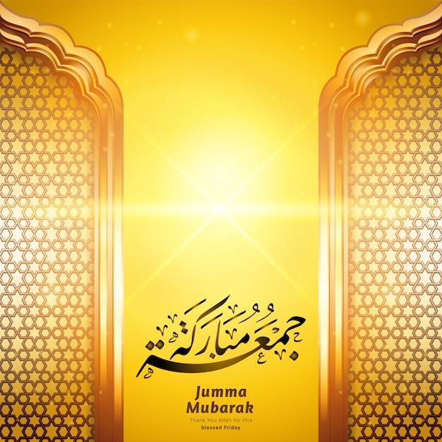 Jumma mubarak書道とモスクのドア Premiumベクター