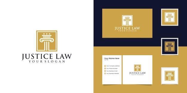 Логотип правосудия и визитная карточка Premium векторы
