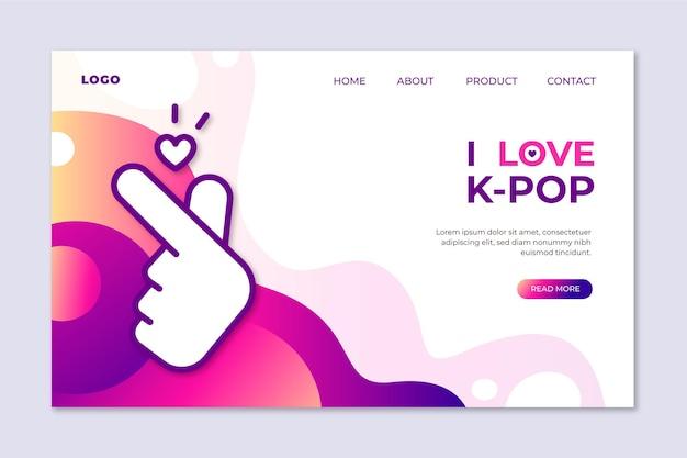 K-pop 음악 방문 페이지 템플릿 무료 벡터