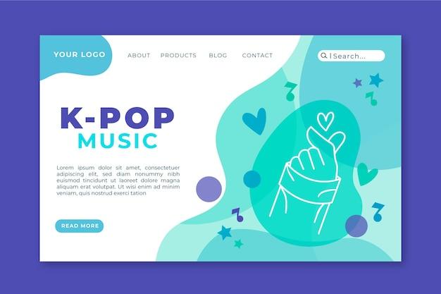 Шаблон целевой страницы к-поп музыки Бесплатные векторы