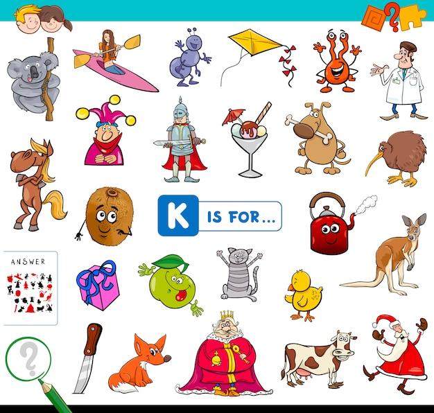 K для образовательной игры для детей Premium векторы