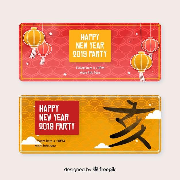 Kanji chinese new year banner Free Vector
