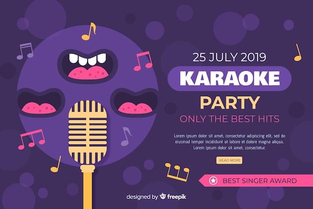 Karaoke banner template flat style Free Vector