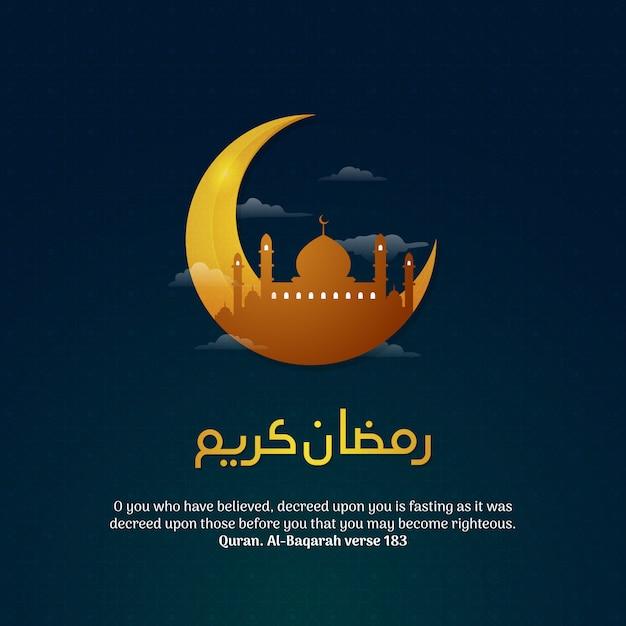 Дизайн приветствию арабской каллиграфии рамазана kareem с мечетью серповидной луны большой и предпосылкой облака иллюстрация вектора. Premium векторы