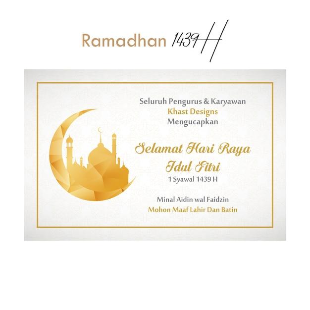 Kartu Ucapan Ramadhan Card Vector Premium Download