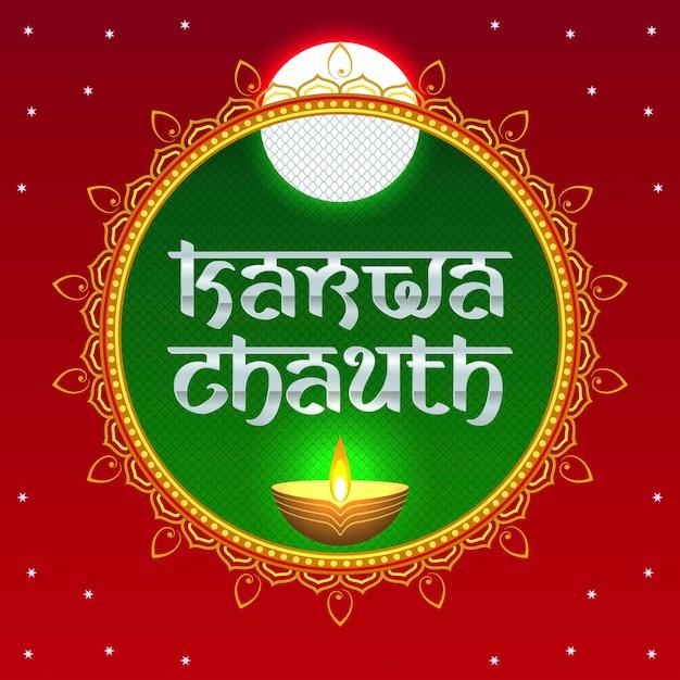 Карва чаут. праздничная наклейка для традиционного индийского праздника Premium векторы