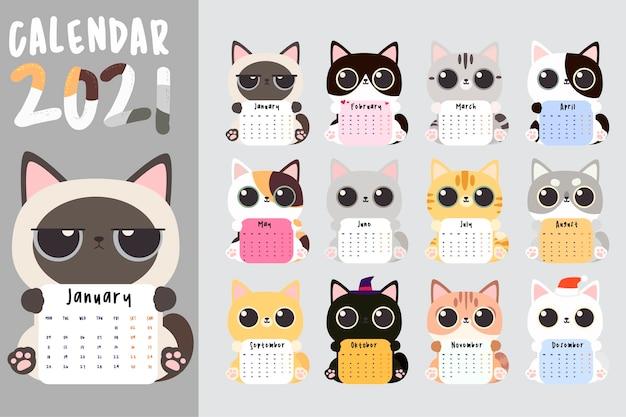 카와이 네코 고양이 새해 2021 년 달력 프리미엄 벡터