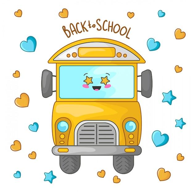 Обратно в школу kawaii школьный автобус Premium векторы