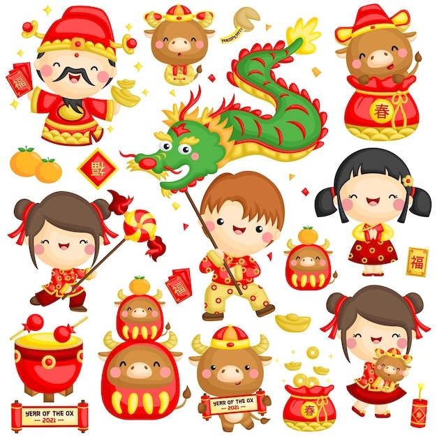 牛の干支の中国の旧正月を祝う子供たち 無料ベクター