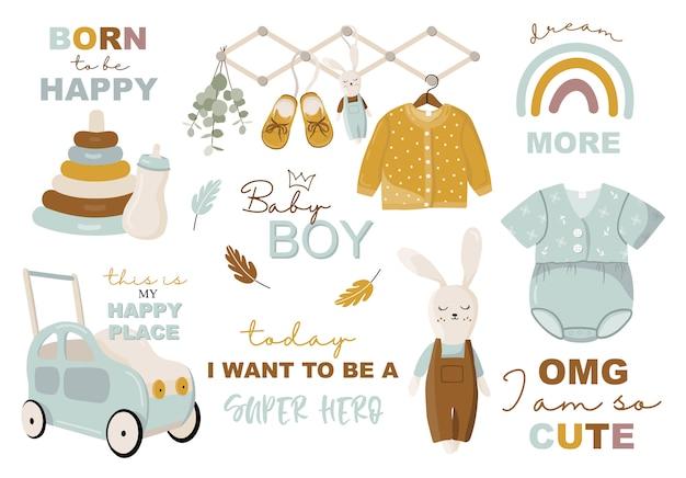 服やおもちゃの要素を持つキッズコレクション。 Premiumベクター