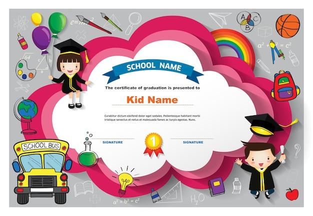 kids diploma certificate background design template vector premium
