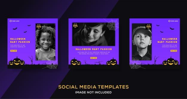 Kids et banner background for halloween fashion sale instagram post. Premium Vector