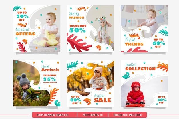 Kids fashion social media post banner template Premium Vector