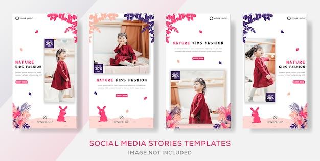 키즈 스토어 의류 패션 판매 배너 템플릿 이야기 게시물 프리미엄 벡터