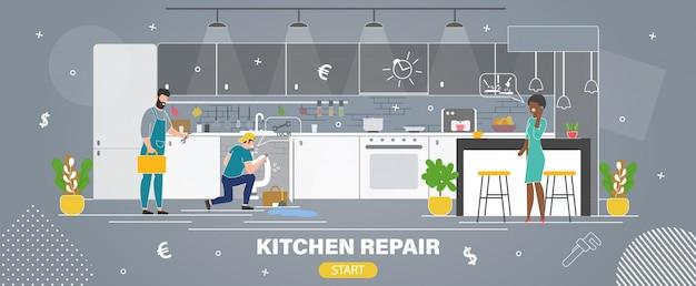 Kitchen repair, plumbing service vector website Premium Vector