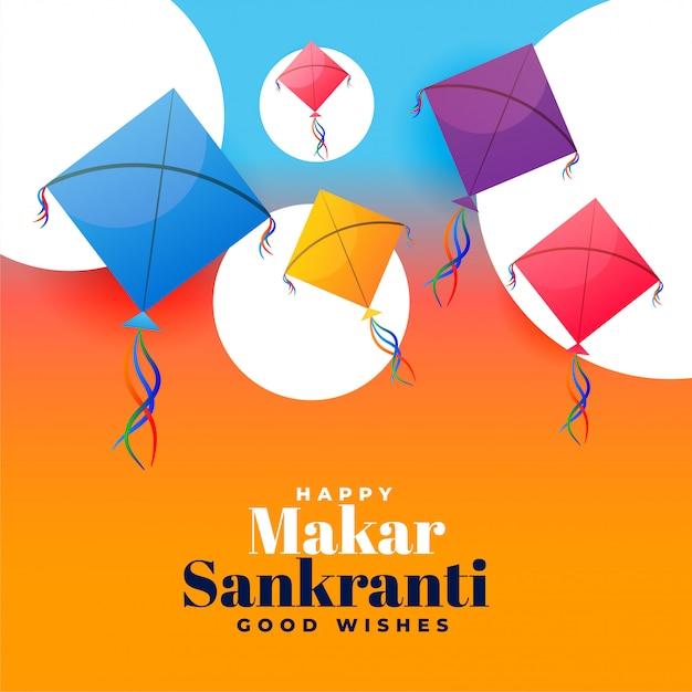 Kite festival makar sankranti wishes greeting card design Free Vector