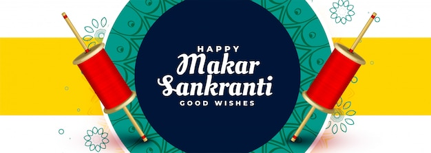 Kite spool happy makar sankranti festival banner design Free Vector