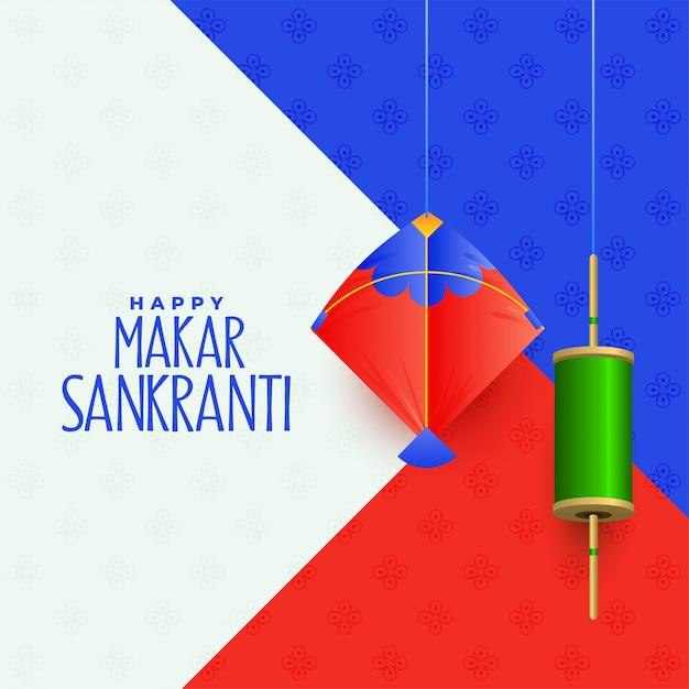 Kite with spool of string for makar sankranti festival card design Free Vector