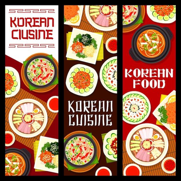 Korean cuisine marinated illustration design Premium Vector