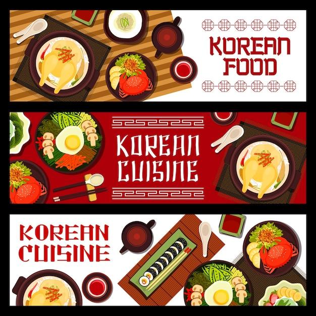 Korean cuisine rice bibimbap with vegetables and egg or mushrooms Premium Vector