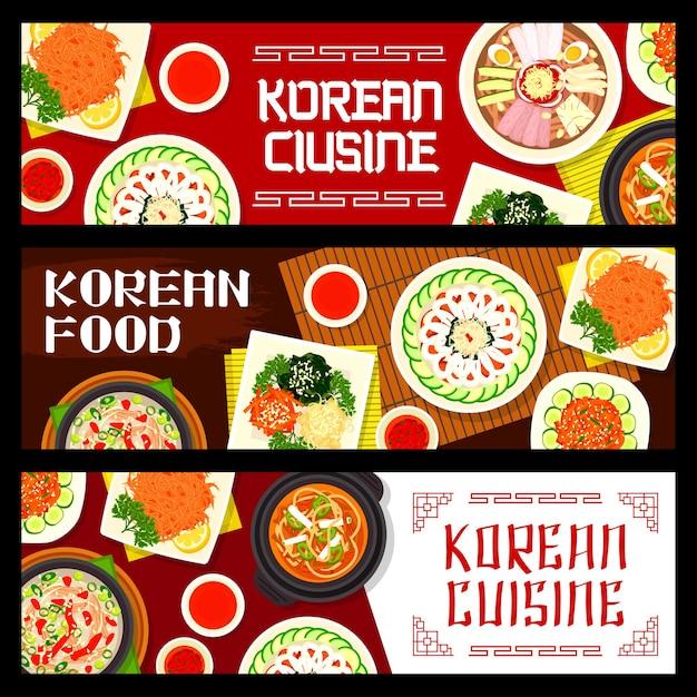 Korean food pyonguang cold noodles illustration design Premium Vector