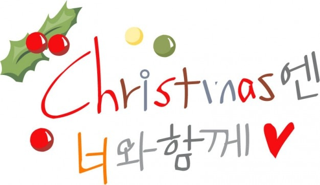 Korean Merry Christmas translated greeting vector Vector | Free ...