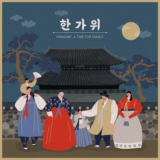 Korean thanksgiving day family wearing traditional dress Premium Vector