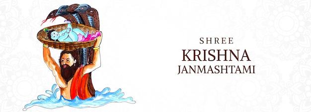 Krishna janmashtami festival card banner Free Vector