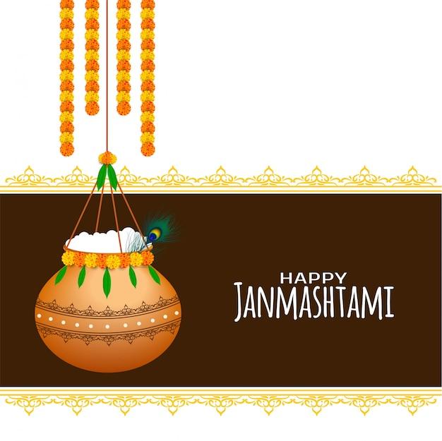 Krishna janmashtami indian festival elegant background Free Vector