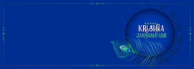 Krishna janmastami blue banner with peacock feather Free Vector