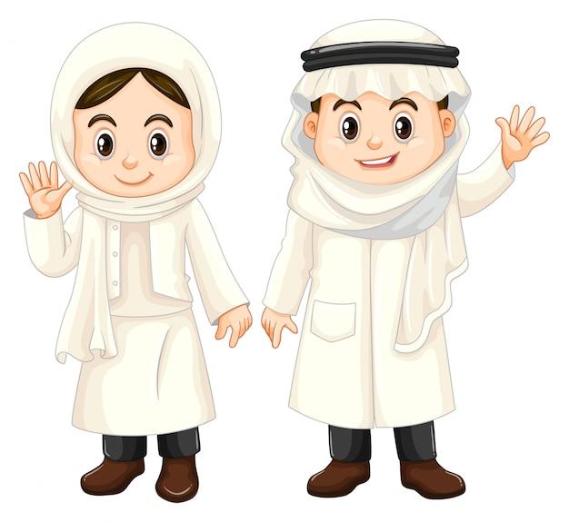 Kuwait kids in white costume Free Vector